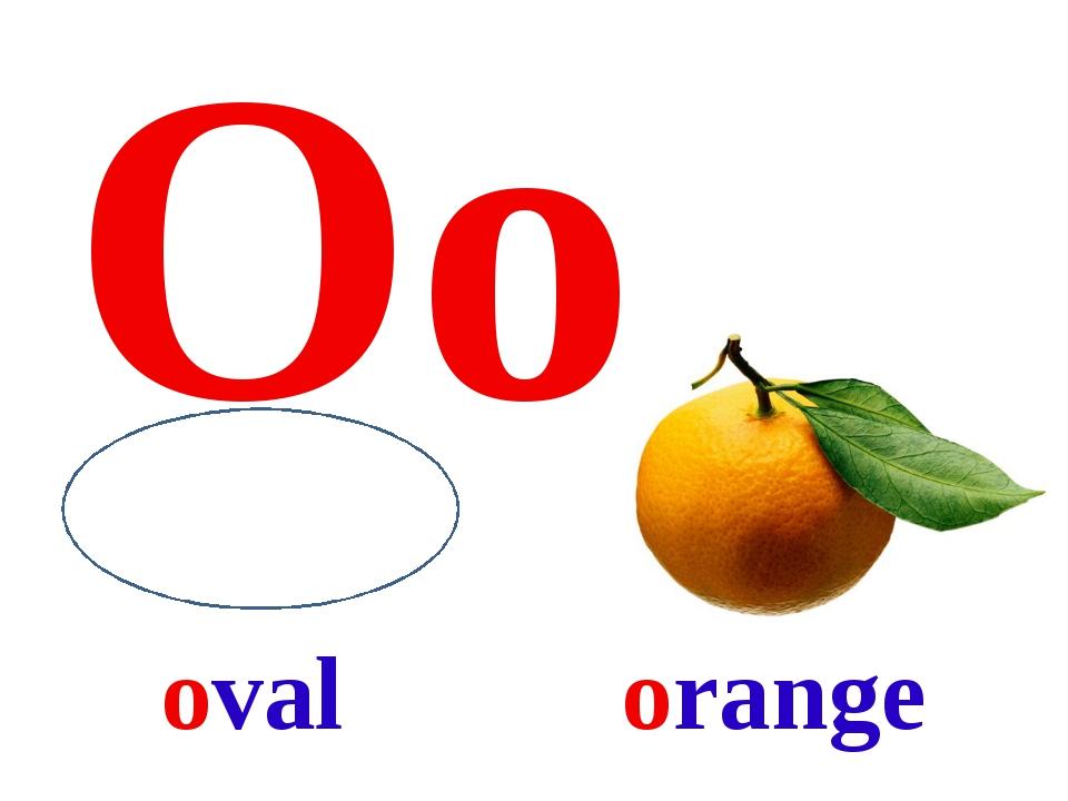 Oo oval orange
