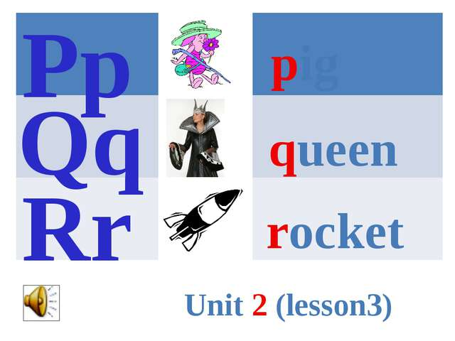 Pp pig Qq queen Rr rocket Unit 2 (lesson3)