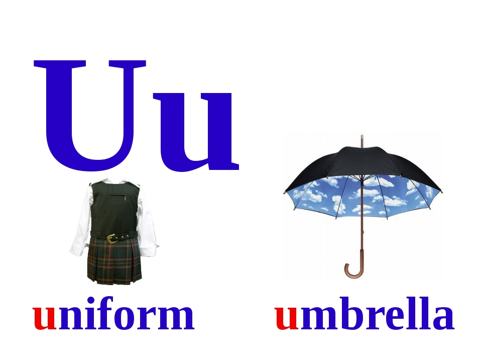 Uu uniform umbrella