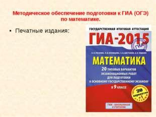 Образовательный сайт по математике: EGEUROK.RU - готовые решения задач!