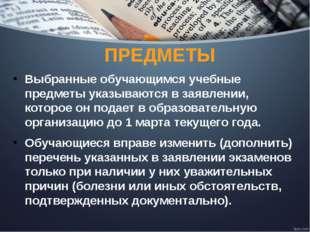 КАЛЕНДАРЬ Основная сдача ОГЭ 2015 26 мая (вт) - русский язык. 29 мая (пт) - и