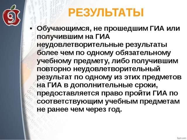 ОЦЕНИВАНИЕ ПРЕДМЕТ Максимальное кол-во баллов Рекомендуемый минимальный балл...