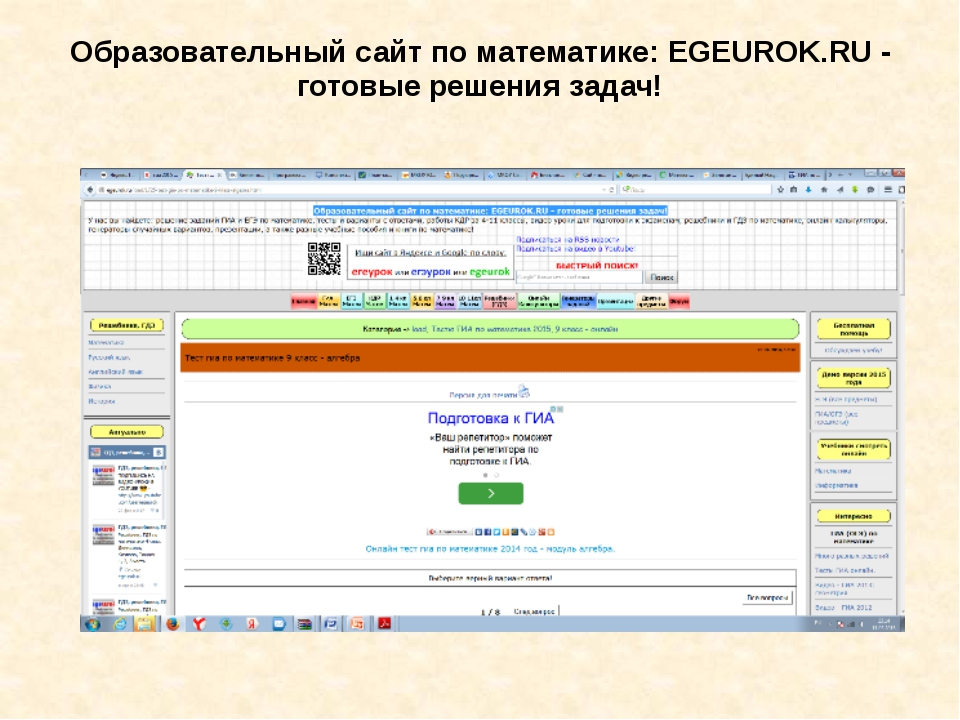 https://ege.yandex.ru/mathematics-gia/