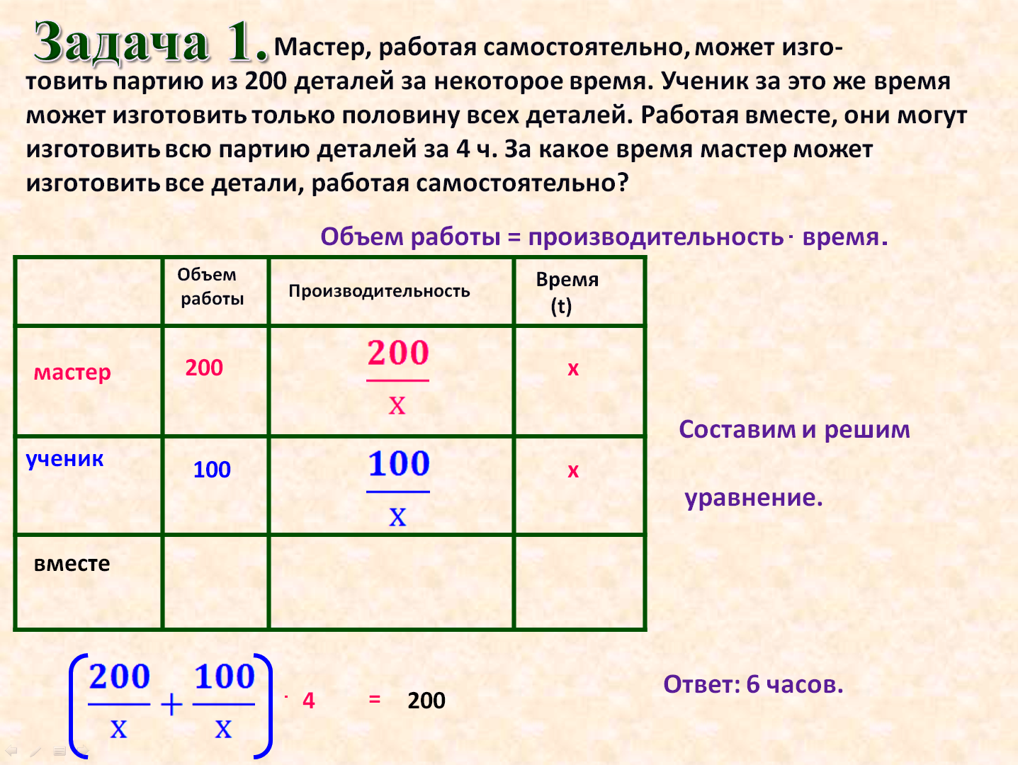 hello_html_2ccf7a7a.png