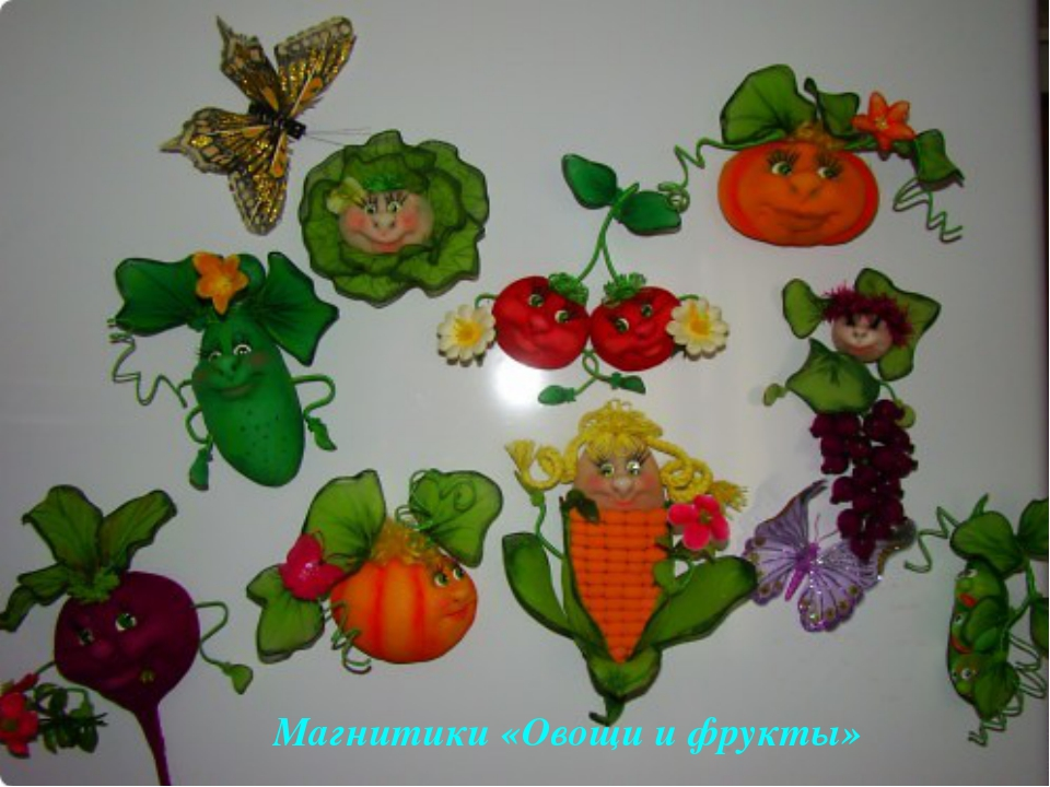 Магнитики «Овощи и фрукты»