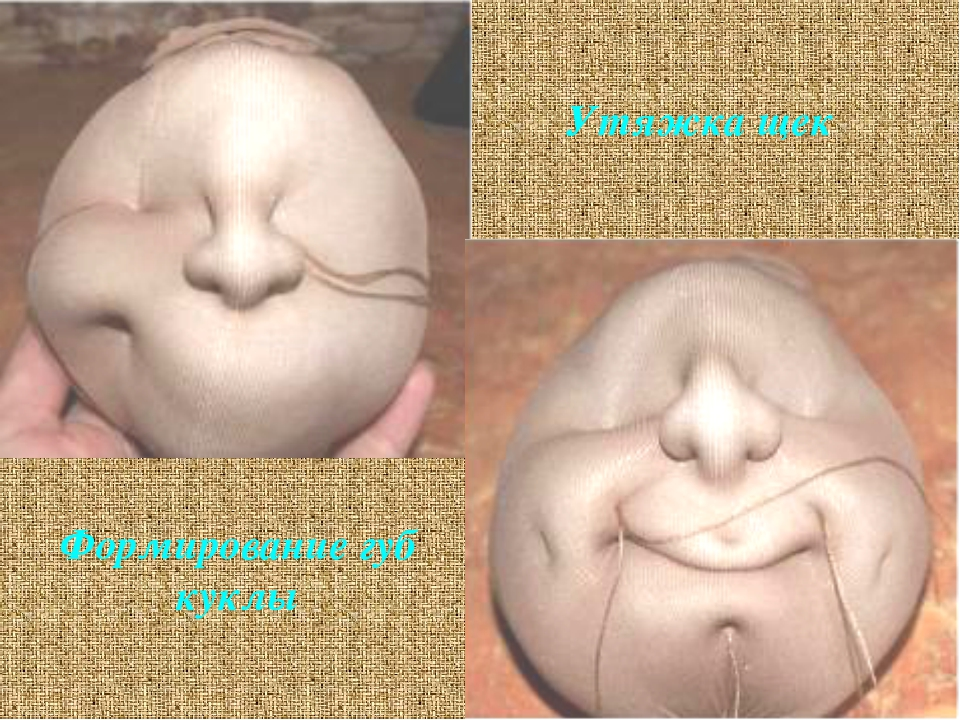 Утяжка щек Формирование губ куклы