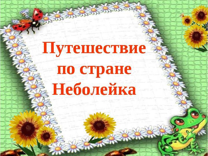 hello_html_b5de6d3.jpg