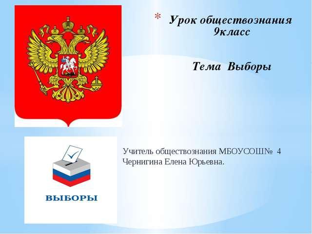 Лидер: Путин В.В. Дата основания: 1 декабря 2001 г. Идеология: российский ко...