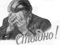 http://go2.imgsmail.ru/imgpreview?u=http%3A//rusk.ru/images/2008/12874.jpg&mb=22