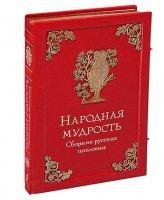 http://go4.imgsmail.ru/imgpreview?u=http%3A//www.eko-spirit.ru/shop/images/POSLOVICY%5FKOJA%5FLITYO%5FBIG.jpg&mb=37