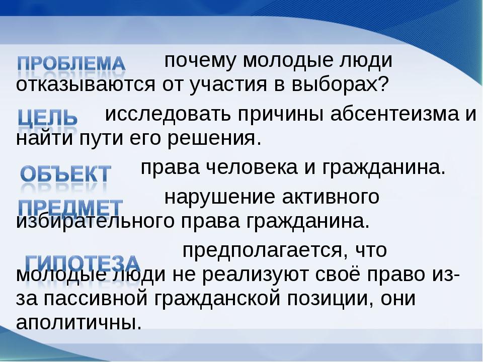 почему в россии молодые леса