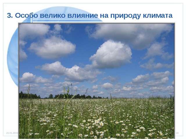 3. Особо велико влияние на природу климата Стр. * 20.01.2006 Презентация