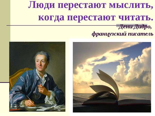 https://fs00.infourok.ru/images/doc/246/250534/640/img18.jpg