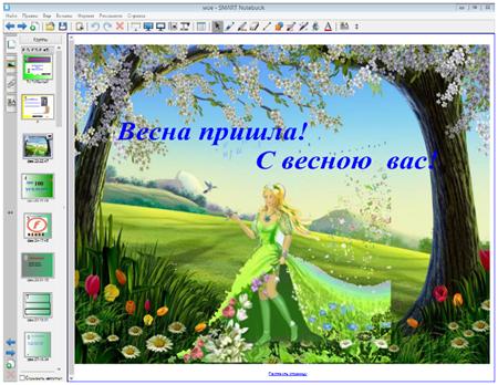 hello_html_1682b45.png