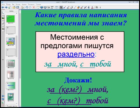 hello_html_4a53da0.png