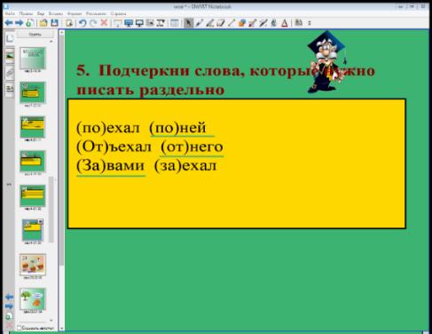 hello_html_673018eb.png