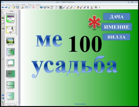 hello_html_m5ed29ab2.png