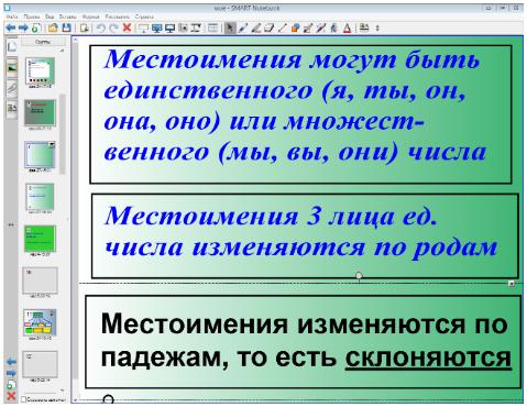 hello_html_m6fbdf208.png