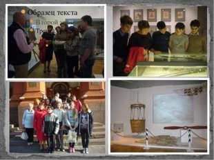 В сентябре мы с посетили выставку «Первая мировая. Последняя война Российско