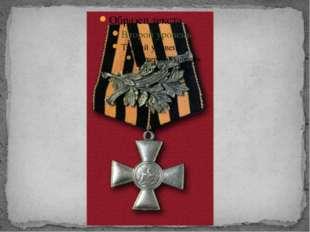 Георгиевский крест с лавровой ветвью. Таким награждались после февраля 1917