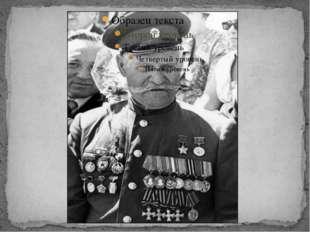 Недорубов Константин Иосифович, единственный человек, носивший на гимнастёрк