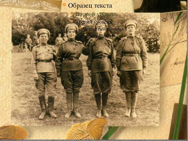 """Известны несколько случаев награждения крестом женщин: это """"кавалерист-девиц..."""