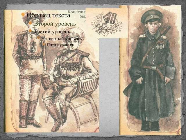 Среди георгиевских кавалеров Первой мировой войны были даже дети. И не один-...