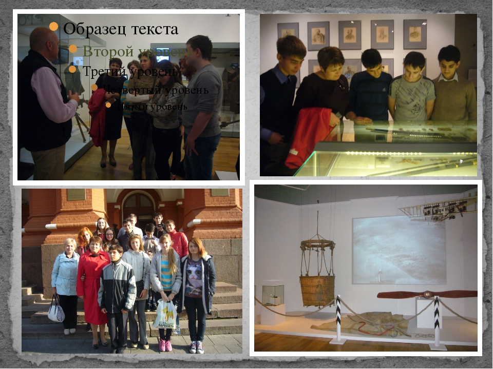 В сентябре мы с посетили выставку «Первая мировая. Последняя война Российско...