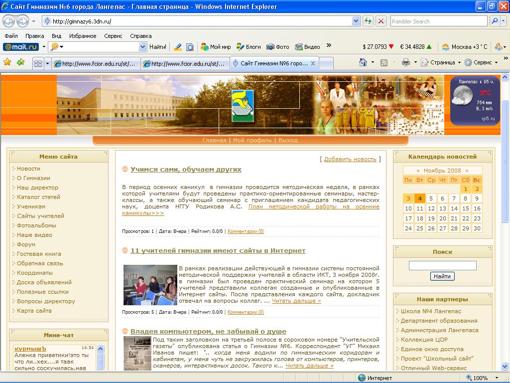 hello_html_m3c420cbd.png