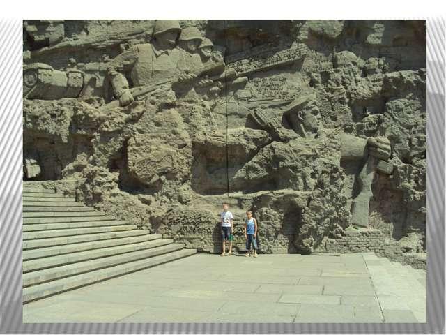 Когда смотришь на фото или издалека на монумент, то не представляешь его ист...