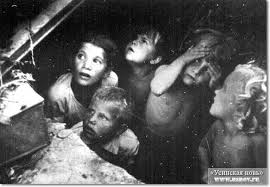 Картинки по запросу фото дети войны