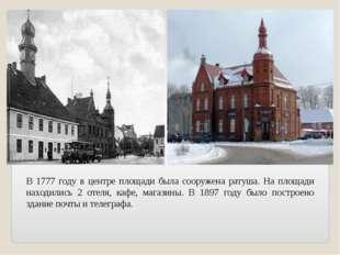 В 1777 году в центре площади была сооружена ратуша. На площади находились 2 о