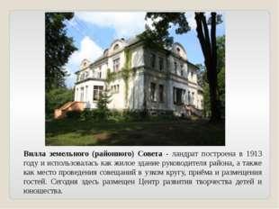 Вилла земельного (районного) Совета - ландрат построена в 1913 году и использ