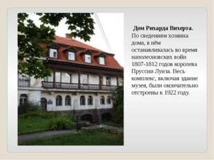 Дом Рихарда Вихерта. По сведениям хозяина дома, в нём останавливалась во вре