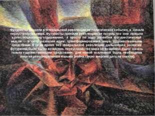 Футуристы увидели в Февральской революции не политическое событие, а начало п