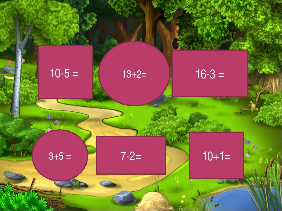 10+1= 7-2= 3+5 = 10-5 = 13+2= 16-3 =