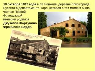 10 октября 1813 года в Ле Ронколе, деревне близгорода Буссетов департаменте