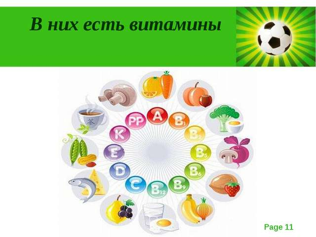 В них есть витамины Powerpoint Templates Page *