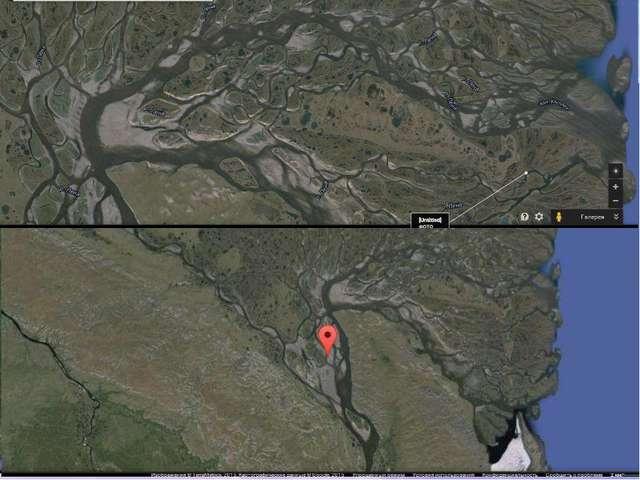 Река Лена Задание: Определить исток, направление течения, устье, притоки реки...
