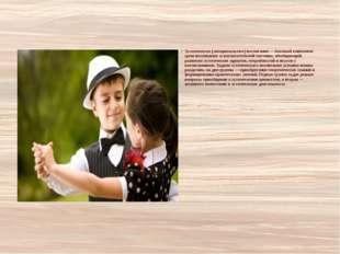 Эстетическое (эмоциональное) воспитание — базовый компонент цели воспитания и