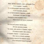 http://muzeinikitin.vzh.ru/wp-content/uploads/2012/08/7-150x150.png