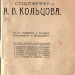 http://muzeinikitin.vzh.ru/wp-content/uploads/2012/08/11-150x150.png