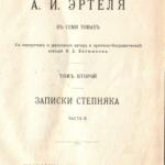 http://muzeinikitin.vzh.ru/wp-content/uploads/2012/08/12-150x150.png