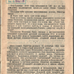 http://muzeinikitin.vzh.ru/wp-content/uploads/2012/08/5-150x150.png