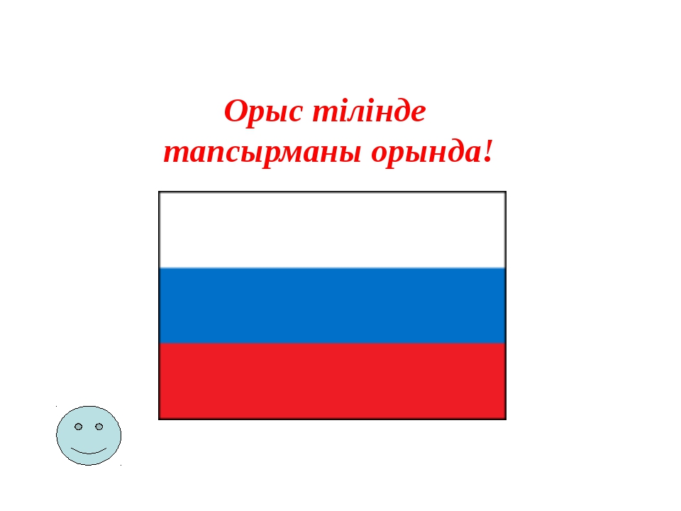 An Englishman's home is his castle Аналог на русском языке:Мой дом- моя креп...