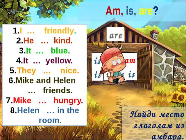 Am, is, are? I … friendly. He … kind. It … blue. It … yellow. They … nice. Mi...