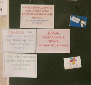 http://mir-i-pravda.ru/d/82930/d/p1070581.jpg