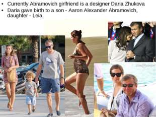 Currently Abramovich girlfriend is a designer Daria Zhukova Daria gave birth