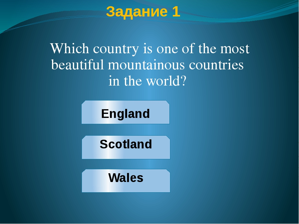 Задание 1 Which country is one of the most beautiful mountainous countries in...