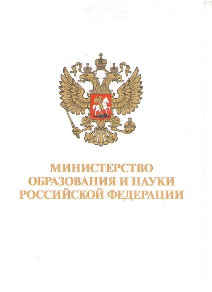 C:\Documents and Settings\Admin\Рабочий стол\сертификат 002.jpg